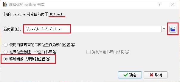 Calibre管理Calibre-web