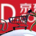群晖Docker部署京东自动签到任务脚本